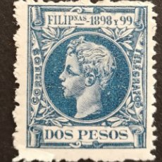 Sellos: FILIPINAS N°150 MH*(FOTOGRAFÍA REAL). Lote 222784730