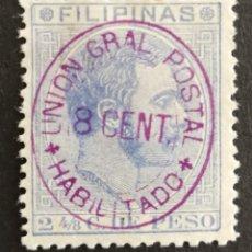 Sellos: FILIPINAS (FISCAL) MH*(FOTOGRAFÍA REAL). Lote 222787140