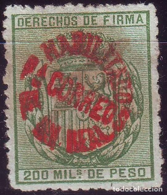 AÑO 1881. FILIPINAS 66 AI * MH. SCOTT 129. GOMA ORIGINAL. LUJO VC + 83 EUROS (Sellos - España - Dependencias Postales - Filipinas)