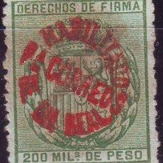 Sellos: AÑO 1881. FILIPINAS 66 AI * MH. SCOTT 129. GOMA ORIGINAL. LUJO VC + 83 EUROS. Lote 223798898