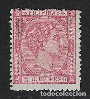 FILIPINAS. EDIFIL Nº 34 NUEVO Y DEFECTUOSO (Sellos - España - Dependencias Postales - Filipinas)