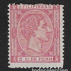 Sellos: FILIPINAS. EDIFIL Nº 34 NUEVO Y DEFECTUOSO. Lote 226344170