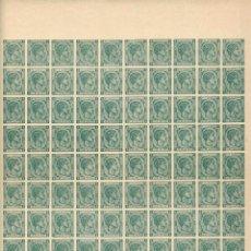 Sellos: FILIPINAS 1878. ALFONSO XII (*)25MILS VERDE. FALSOS FILATÉLICOS SEGUÍ. Lote 226432795
