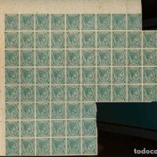 Sellos: FILIPINAS 1878. ALFONSO XII (*)25MILS VERDE. FALSOS FILATÉLICOS SEGUÍ. Lote 226435300