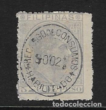 FILIPINAS. EDIFIL Nº 60 USADO Y DEFECTUOSO (Sellos - España - Dependencias Postales - Filipinas)
