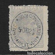 Sellos: FILIPINAS. EDIFIL Nº 60 USADO Y DEFECTUOSO. Lote 227600115