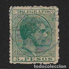 Sellos: FILIPINAS - TELÉGRAFOS. EDIFIL Nº 22 USADO Y DEFECTUOSO. Lote 227602940