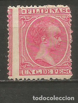 FILIPINAS COLONIA ESPAÑOLA EDIFIL NUM. 109 * NUEVO CON FIJASELLOS (Sellos - España - Dependencias Postales - Filipinas)