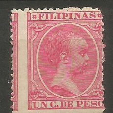 Sellos: FILIPINAS COLONIA ESPAÑOLA EDIFIL NUM. 109 * NUEVO CON FIJASELLOS. Lote 229749070