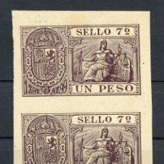 Sellos: 1898-1899 FILIPINAS ESPAÑOL. PÓLIZA 1 PESO. PAREJA SIN DENTAR. PHILIPPINES REVENUE STAMP.. Lote 231550165