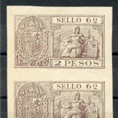 Sellos: 1898-1899 FILIPINAS ESPAÑOL. PÓLIZA 2 PESOS. PAREJA SIN DENTAR. PHILIPPINES REVENUE STAMP.. Lote 231550405
