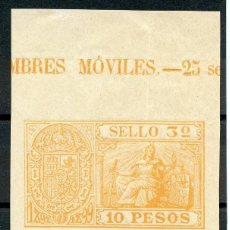 Sellos: 1898-1899 FILIPINAS ESPAÑOL. PÓLIZA 10 PESOS. PAREJA SIN DENTAR. PHILIPPINES REVENUE STAMP.. Lote 231550665
