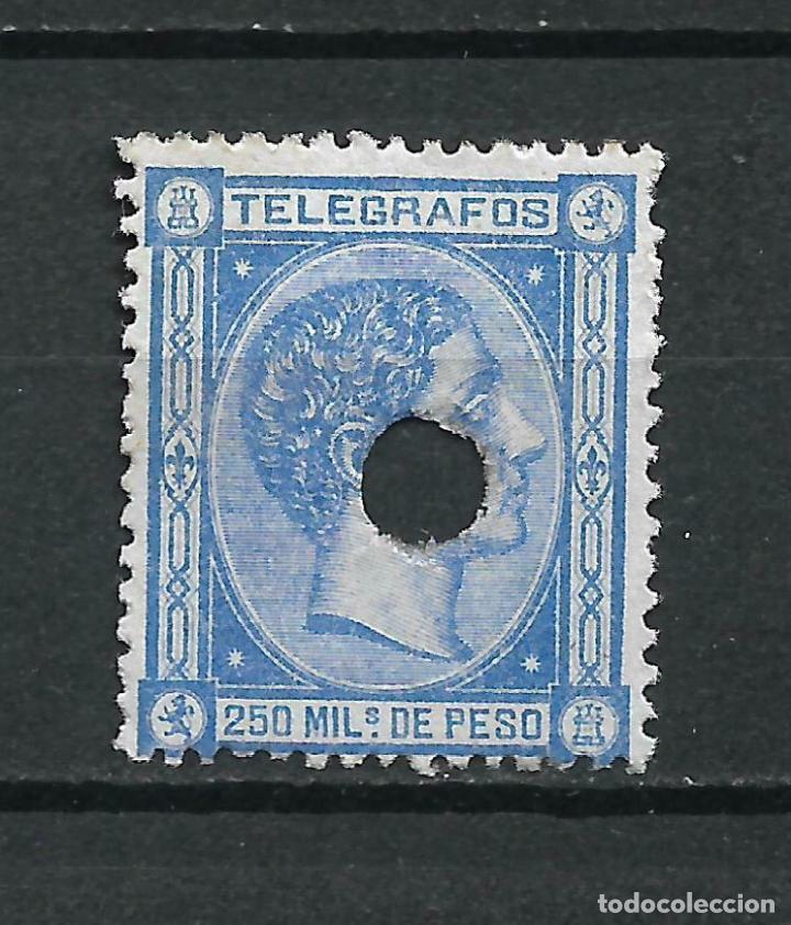 ESPAÑA FILIPINAS TELEGRAFOS 1876 EDIFIL 3 USADO - 7/7 (Sellos - España - Dependencias Postales - Filipinas)