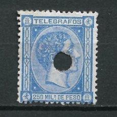 Sellos: ESPAÑA FILIPINAS TELEGRAFOS 1876 EDIFIL 3 USADO - 7/7. Lote 233874735