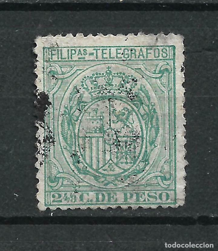 ESPAÑA FILIPINAS TELEGRAFOS 1896 EDIFIL 60 USADO - 7/7 (Sellos - España - Dependencias Postales - Filipinas)