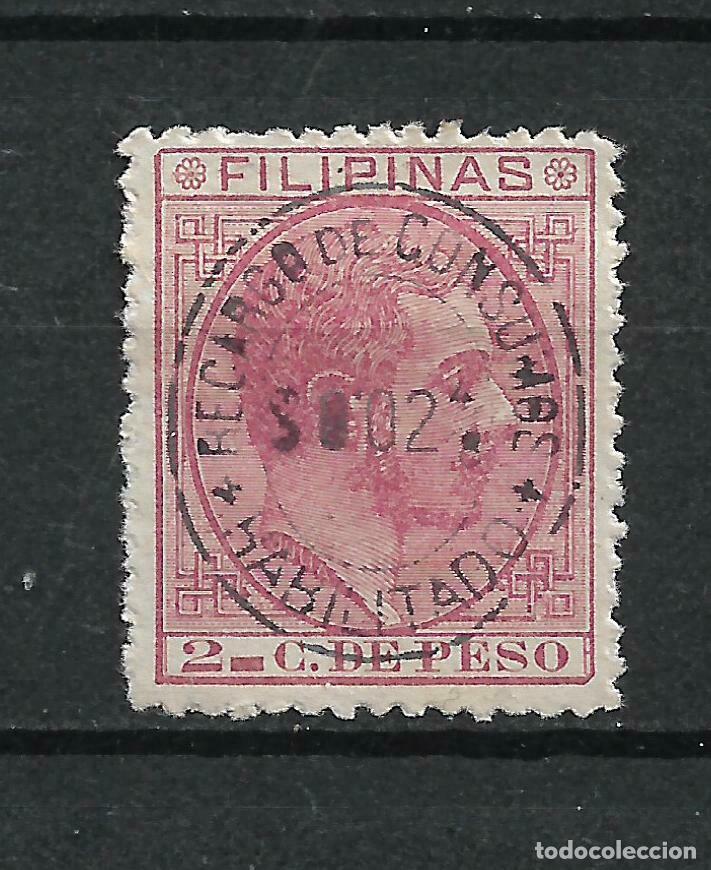 ESPAÑA FILIPINAS 1880 EDIFIL 57 HABILITADO CONSUMO - 7/7 (Sellos - España - Dependencias Postales - Filipinas)