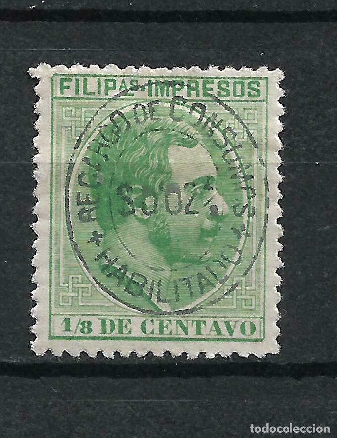 ESPAÑA FILIPINAS 1886 EDIFIL 70 HABILITADO CONSUMO - 7/7 (Sellos - España - Dependencias Postales - Filipinas)