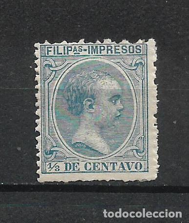 ESPAÑA FILIPINAS 1896 EDIFIL 120 (*) - 7/2 (Sellos - España - Dependencias Postales - Filipinas)