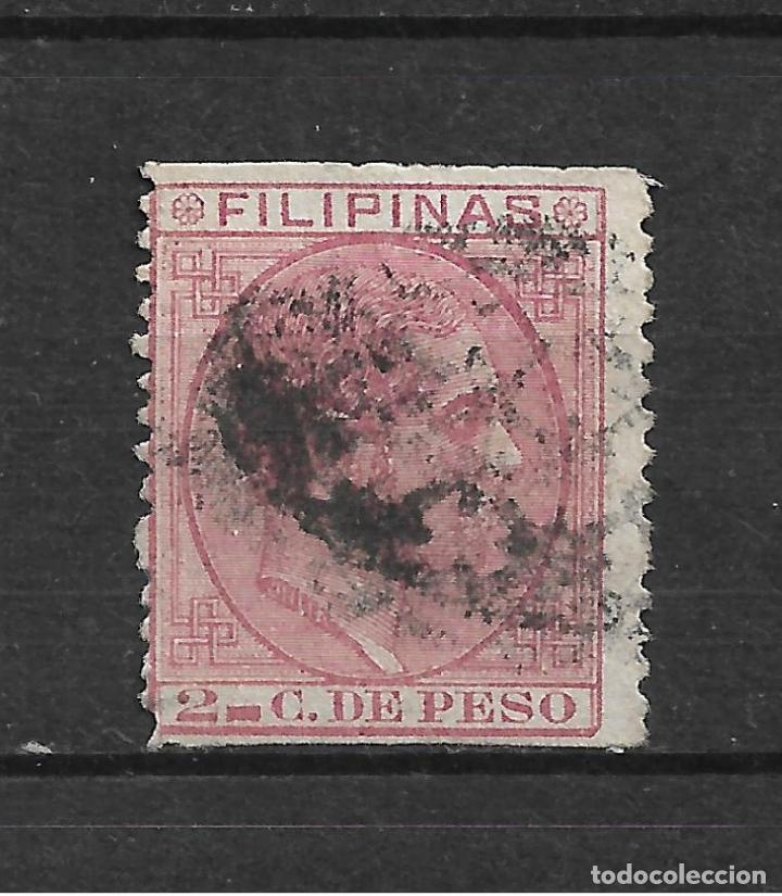 ESPAÑA FILIPINAS 1880 EDIFIL 57 USADO - 7/9 (Sellos - España - Dependencias Postales - Filipinas)