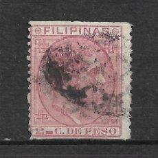 Sellos: ESPAÑA FILIPINAS 1880 EDIFIL 57 USADO - 7/9. Lote 235315715