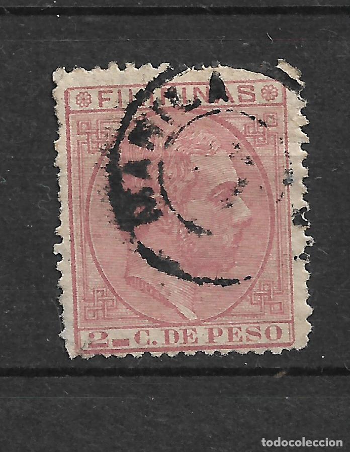 ESPAÑA FILIPINAS 1880 EDIFIL 57 USADO MANILA - 7/9 (Sellos - España - Dependencias Postales - Filipinas)