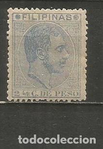 FILIPINAS COLONIA ESPAÑOLA EDIFIL NUM. 59A NUEVO SIN GOMA (Sellos - España - Dependencias Postales - Filipinas)