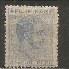 Sellos: FILIPINAS COLONIA ESPAÑOLA EDIFIL NUM. 59A NUEVO SIN GOMA. Lote 235537465