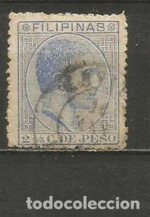 FILIPINAS COLONIA ESPAÑOLA EDIFIL NUM. 59 USADO (Sellos - España - Dependencias Postales - Filipinas)