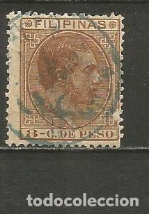 FILIPINAS COLONIA ESPAÑOLA EDIFIL NUM. 62 USADO (Sellos - España - Dependencias Postales - Filipinas)