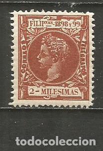 FILIPINAS COLONIA ESPAÑOLA EDIFIL NUM. 132 NUEVO GOMA EN MAL ESTADO (Sellos - España - Dependencias Postales - Filipinas)