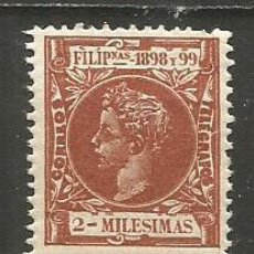 Sellos: FILIPINAS COLONIA ESPAÑOLA EDIFIL NUM. 132 NUEVO GOMA EN MAL ESTADO. Lote 235538880