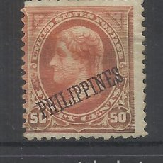 Sellos: FILIPINAS 1899 YVERT 200 NUEVO* VALOR 2005 CATALOGO 150.- EUROS. Lote 240765695