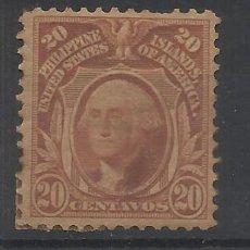 Sellos: FILIPINAS 1906 YVERT 213 NUEVO* VALOR 2005 CATALOGO 8.50 EUROS. Lote 240766005