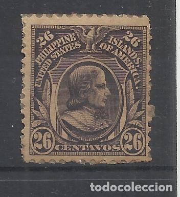 FILIPINAS 1906 YVERT 215 NUEVO* VALOR 2005 CATALOGO 11.75 EUROS (Sellos - España - Dependencias Postales - Filipinas)