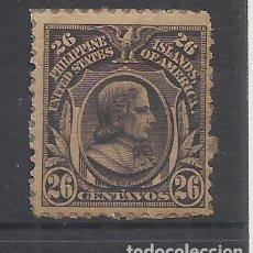 Sellos: FILIPINAS 1906 YVERT 215 NUEVO* VALOR 2005 CATALOGO 11.75 EUROS. Lote 240771945