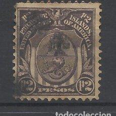 Sellos: FILIPINAS 1906 YVERT 222 USADO VALOR 2005 CATALOGO 2.70 EUROS. Lote 240772835
