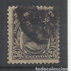 Sellos: FILIPINAS 1906 YVERT 215 USADO VALOR 2005 CATALOGO 4.- EUROS. Lote 240844295
