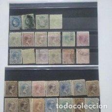 Sellos: LOTE DE SELLOS DE EX COLONIAS SOBRE TODO FILIPINAS. Lote 242393090
