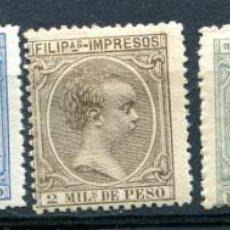 Sellos: EDIFIL 117 AL 121 DE FILIPINAS ESPAÑOLA. AÑO 1896. VER DESCRIPCIÓN. Lote 243454830