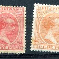 Sellos: EDIFIL 125 A 128 DE FILIPINAS ESPAÑOLA. AÑO 1896.VER DESCRIPCIÓN. Lote 243455935