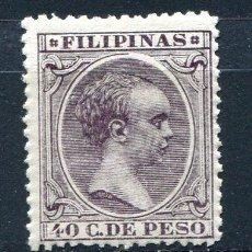 Sellos: EDIFIL 129 DE FILIPINAS ESPAÑOLA. 40 CTS AÑO 1897. NUEVO SIN FIJASELLOS. Lote 243456275