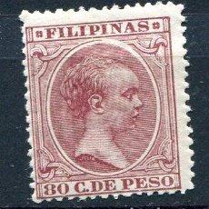 Sellos: EDIFIL 130 DE FILIPINAS ESPAÑOLA. 80 CTS AÑO 1897. NUEVO CON GOMA Y FIJASELLOS. Lote 243456730