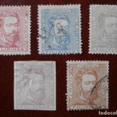 Sellos: ESPAÑA - PRIMER CENTENARIO - COLONIAS - FILIPINAS 1872 - AMADEO I DE SABOYA - EDIFIL 25/29.. Lote 244000415