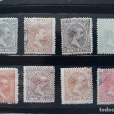 Sellos: LOTE SELLOS FILIPINAS ALFONSO XIII 1894. Lote 244823575