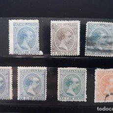 Sellos: LOTE SELLOS FILIPINAS ALFONSO XIII 1896. Lote 244823775