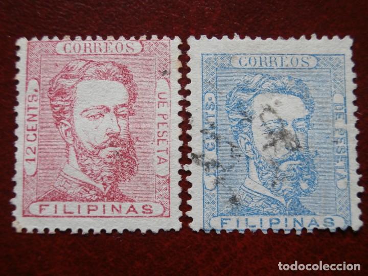 Sellos: ESPAÑA - PRIMER CENTENARIO - COLONIAS - FILIPINAS 1872 - AMADEO I DE SABOYA - EDIFIL 25/29. - Foto 2 - 246697495