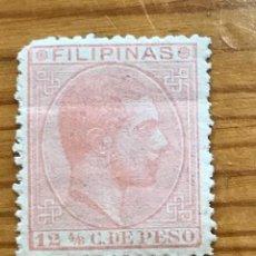 Sellos: FILIPINAS, 1880-83, ALFONSO XII, EDIFIL 64, NUEVO. Lote 249016005