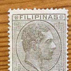 Sellos: FILIPINAS, 1880-83, ALFONSO XII, EDIFIL 65, NUEVO. Lote 249016170