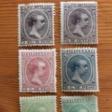 Francobolli: FILIPINAS, 1890, ALFONSO XIII, EDIFIL 78, 79, 80, 82, 83 Y 85, NUEVOS. Lote 249018165