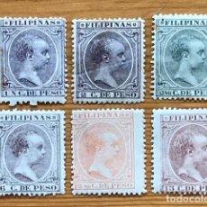 Francobolli: FILIPINAS, 1891-93, ALFONSO XIII, EDIFIL 92, 93, 94, 97, 100, Y 101, NUEVOS. Lote 249032735